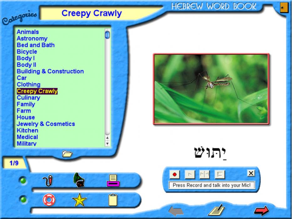 Talking Hebrew Word Book