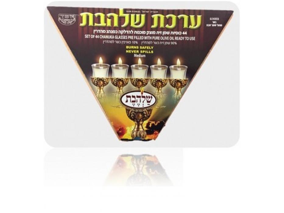 Tall Chabbad Hanukkah Menorah with Crystal Cup Candles