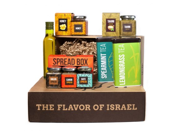 Taste of Israel Gift Box with Spread Box Honey Zataar Tahini Olive Oil and Teas
