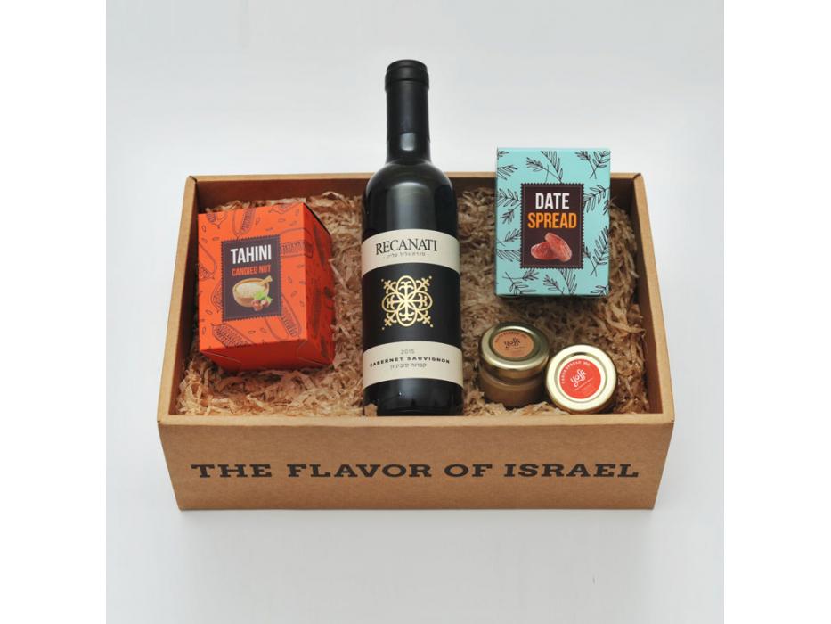 Taste of Israel Purim Gift Box with Peanut Tahini Candied Nut Tahini and Quartet