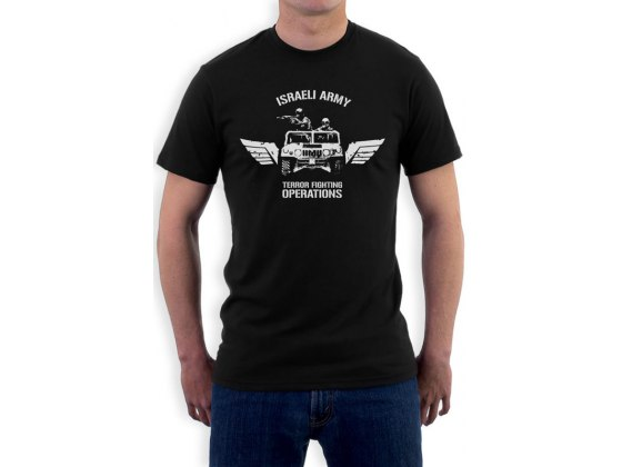 Terror Fighting Operations, Israel T-Shirts