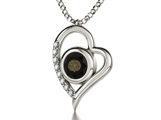 Psalm 23 Sterling Silver Heart and Zirconia Nano Jewelry