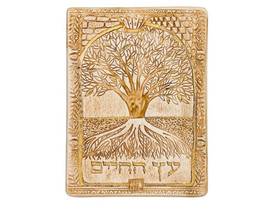 Handmade Jewish Home Blessing with Gold Tree of Life by Art in Clay