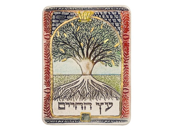 Handmade Jewish Home Blessing with Tree of Life by Art in Clay