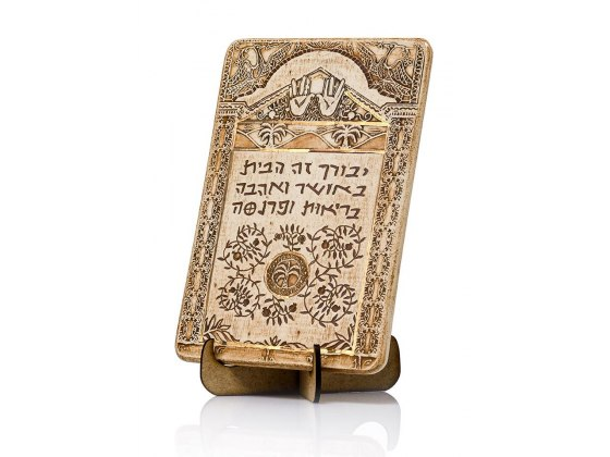 Handmade Jewish Home Blessing with Golden Pomegranates by Art in Clay