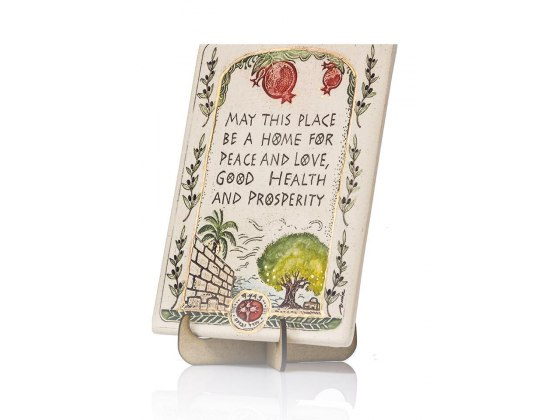 Handmade Jewish Home Blessing by Art in Clay