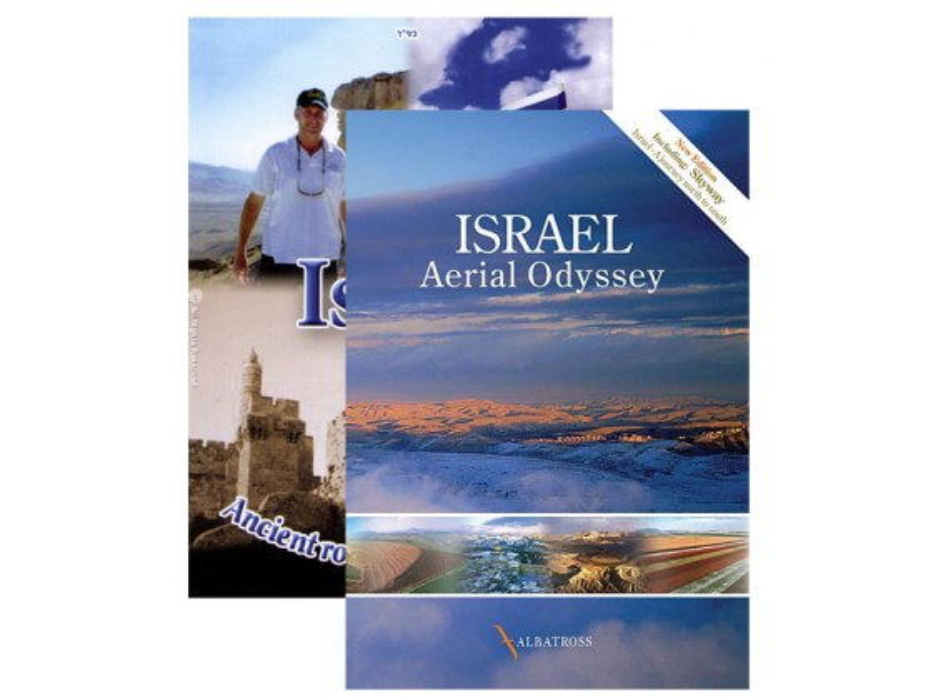 Tour Israel COMPLETE DVD Bundle (NTSC and PAL)