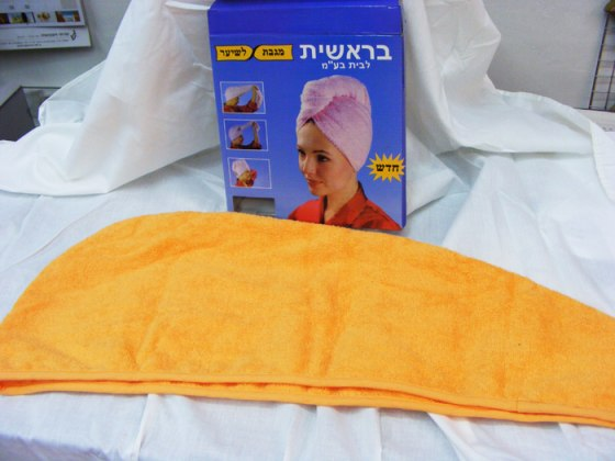 Towel Turban for Wet Hair by Pinat Eden