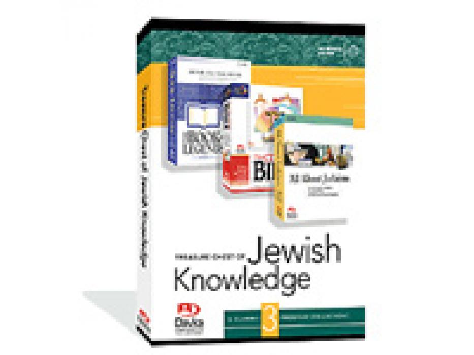 Treasure Chest of Jewish Knowledge
