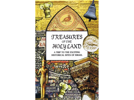 Treasures of the Holy Land - DVD (NTSC and PAL)
