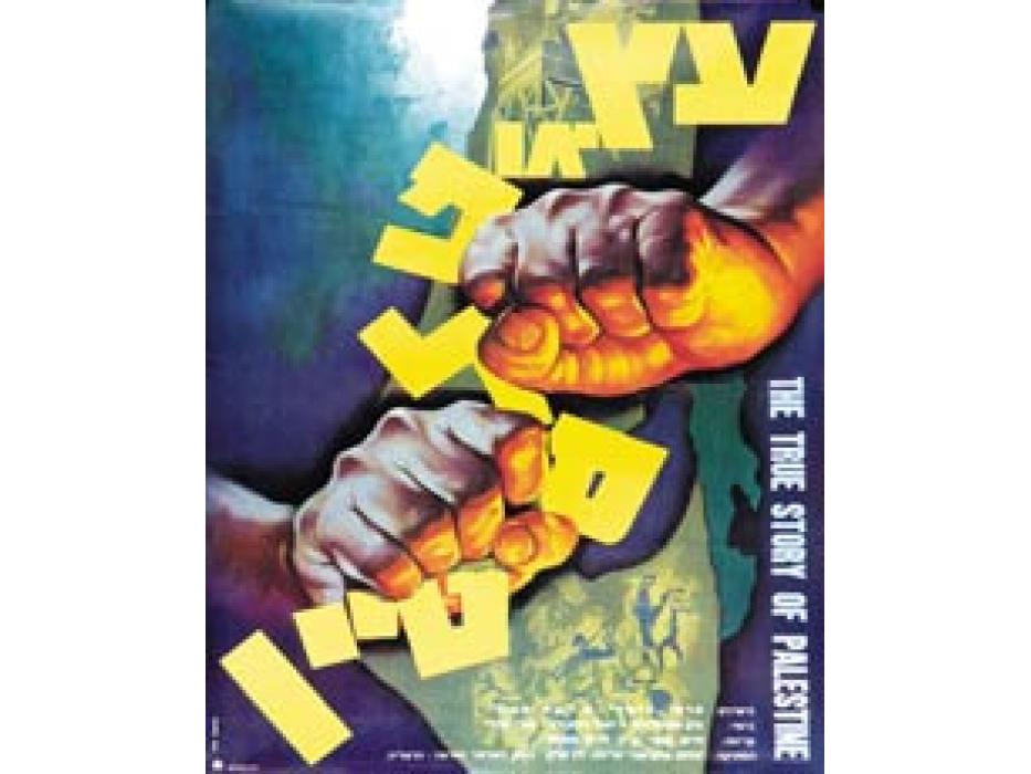 The True Story of Palestine  (Etz O Palestine) 1962 - Israeli Movie