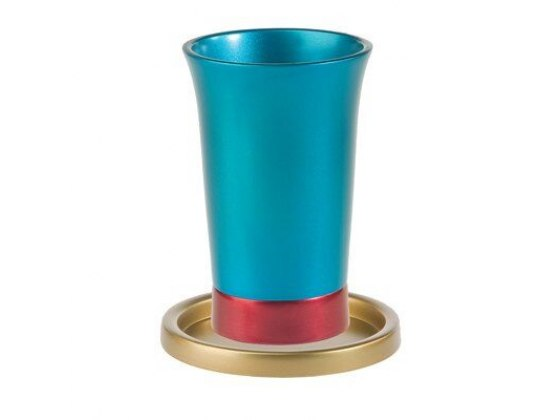 Turquoise and Gold Yair Emanuel Anodized Aluminum Kiddush Cup and Saucer