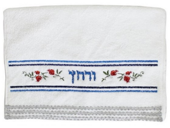 Urchatz Passover Towel with Pomegranates Blue Silver Stripes