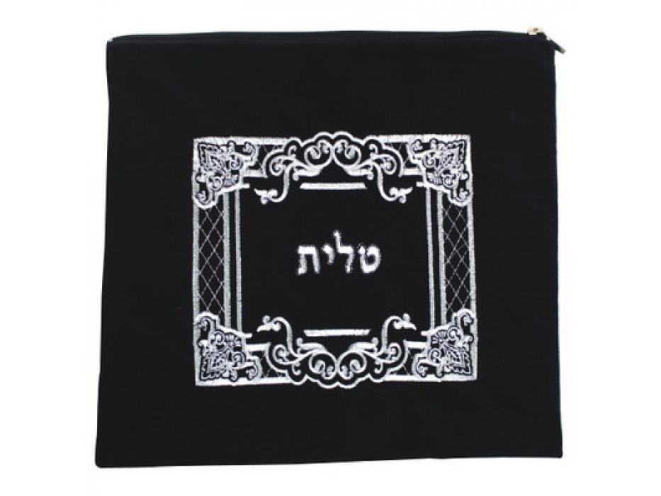 Very Dark Blue Velvet Tallit Bag Square Design with Tallit