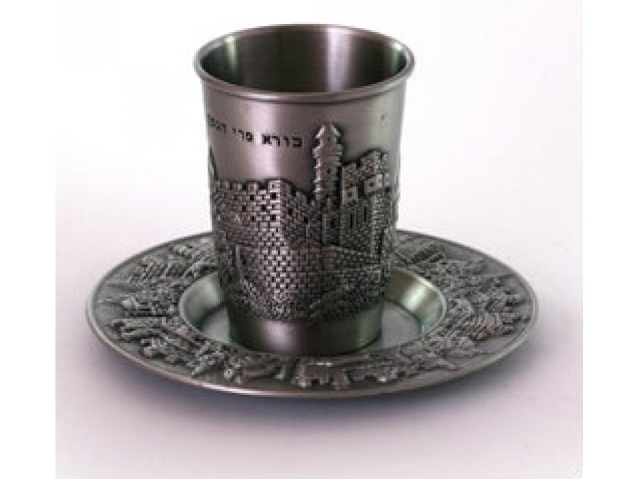 Walls of Jerusalem Kiddush Cup - Pewter