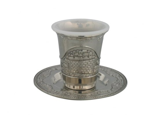 Western Wall and Jerusalem Kiddush Cup with Matching Saucer