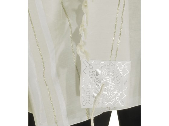 White and Silver Stripes Tallit Prayer Shawl (42X63 inch)