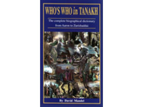 Who's Who In Tanakh
