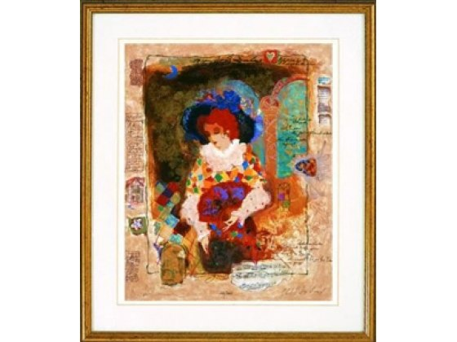 Wissotzky/Alexander  - Aroma of Women - Israel Art