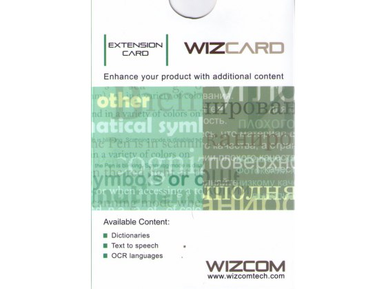 WIZCARD For Quicktionary TS