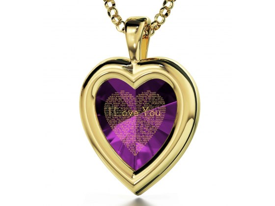 14K Gold Heart Frame I Love You in 120 Languages Nano Jewelry