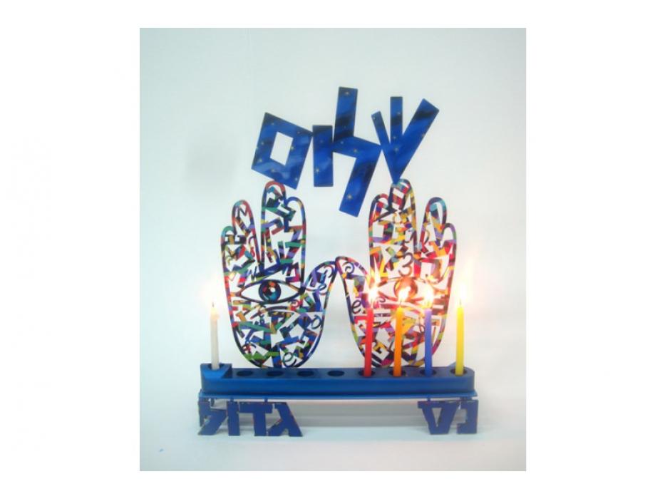 David Gerstein Hamsa Shalom Hanukkah Menorah