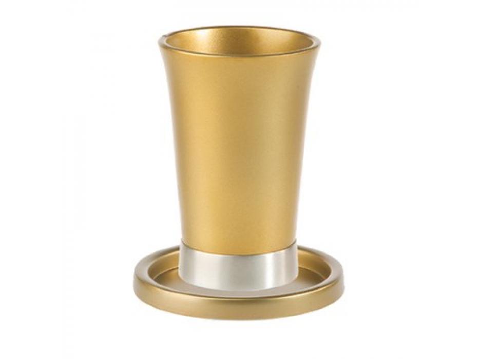 Yair Emanuel Aluminum  Kiddush Cup - Gold