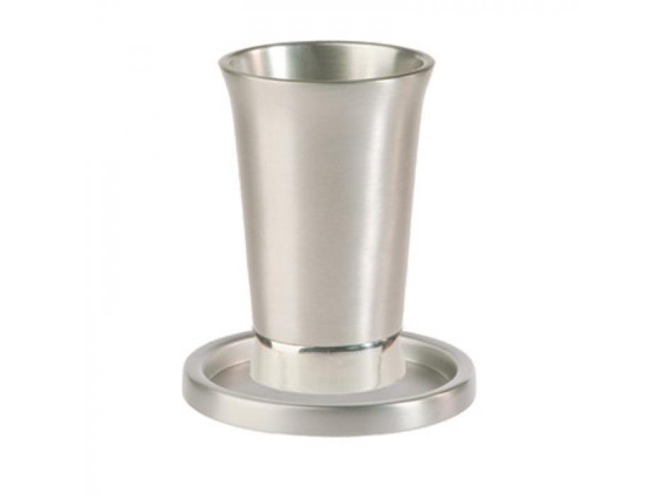 Yair Emanuel Aluminum  Kiddush Cup - Silver