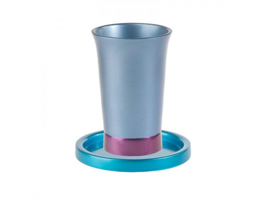 Yair Emanuel Aluminum  Kiddush Cup - Blue