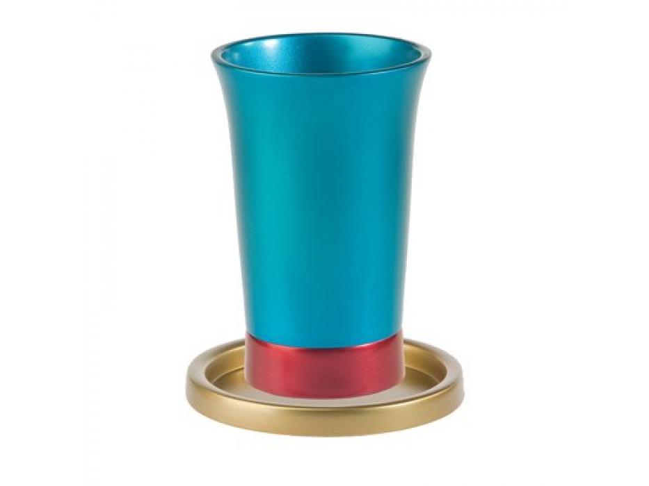 Yair Emanuel Aluminum  Kiddush Cup - Turquoise