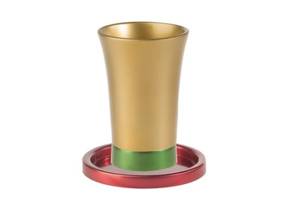 Yair Emanuel Aluminum  Kiddush Cup - Yellow
