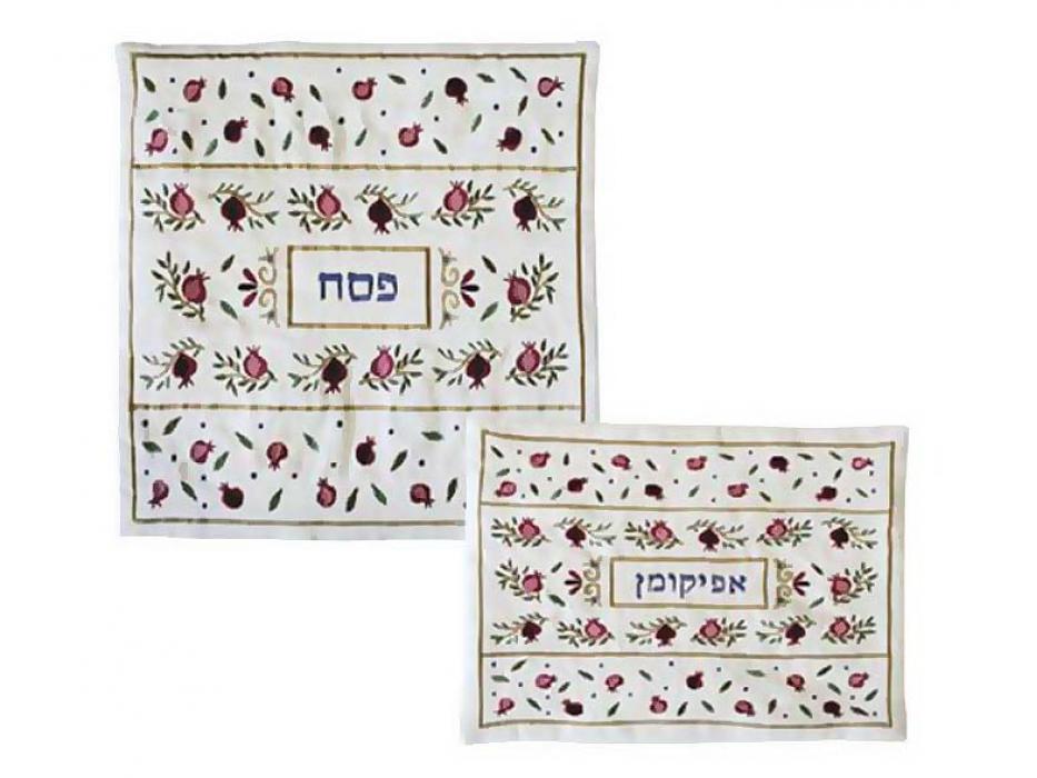 Yair Emanuel Embroidered Passover Matzah Cover & Afikomen Bag Set - Pomegranate