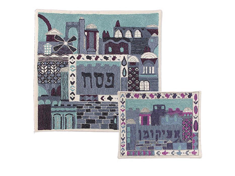 Yair Emanuel Hand-Embroidered Passover Matzah Cover & Afikomen Bag Set - Modern Jerusalem Blues