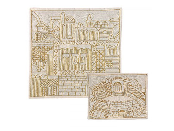 Yair Emanuel Hand-Embroidered Passover Matzah Cover & Afikomen Bag Set - Modern Jerusalem of Gold