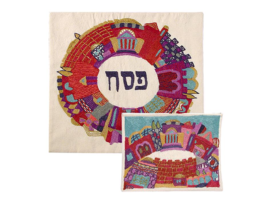 Yair Emanuel Hand-Embroidered Passover Matzah Cover & Afikomen Bag Set - Old City Jerusalem