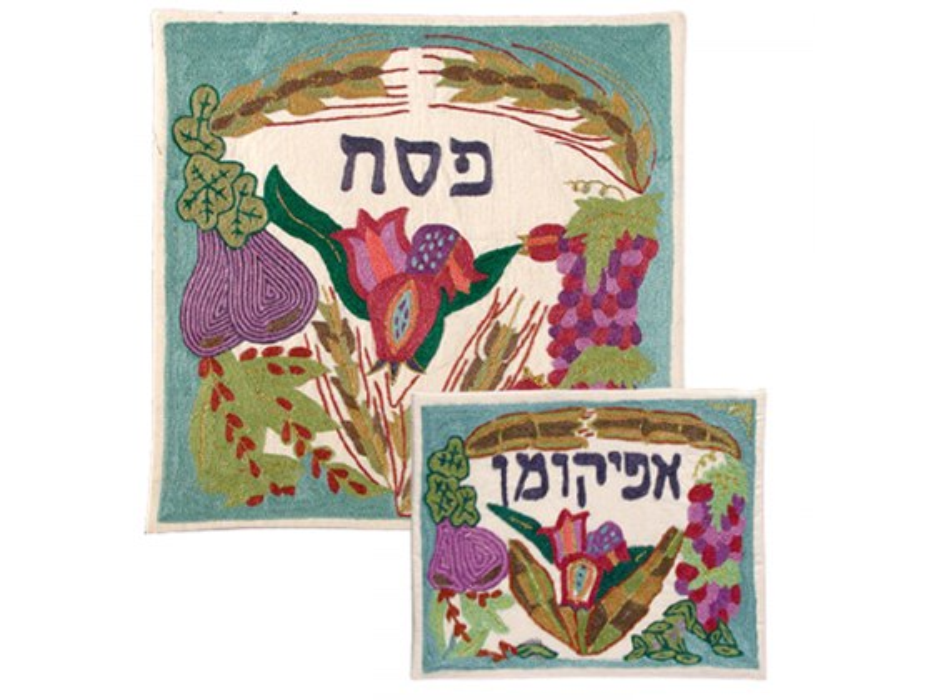 Hand-Embroidered Passover Matzah Cover & Afikomen Bag Set - Seven Species