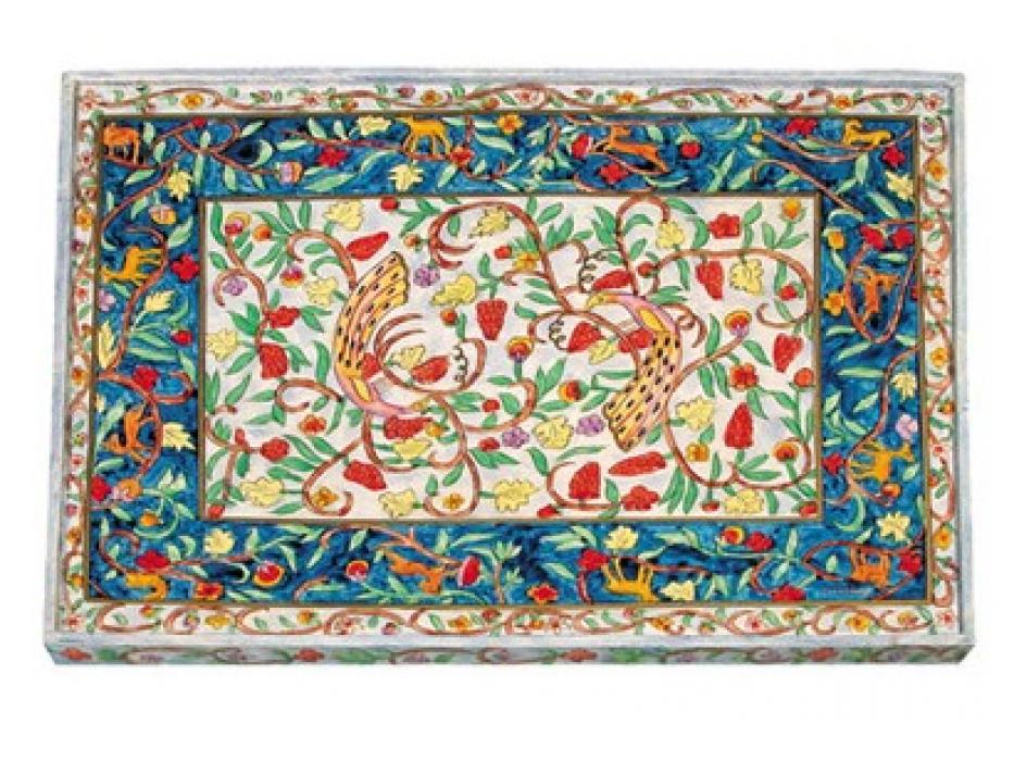 Yair Emanuel , Hand Painted Peacocks Motif on Wood, Challah Board
