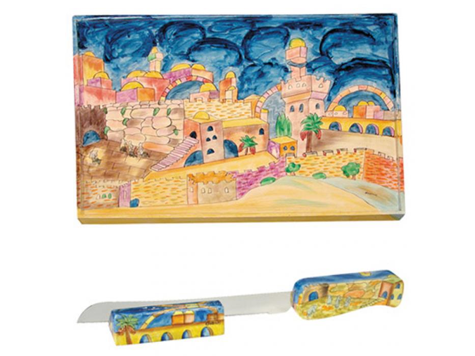 Yair Emanuel Handpainted Wood Challah Board & Knife Set
