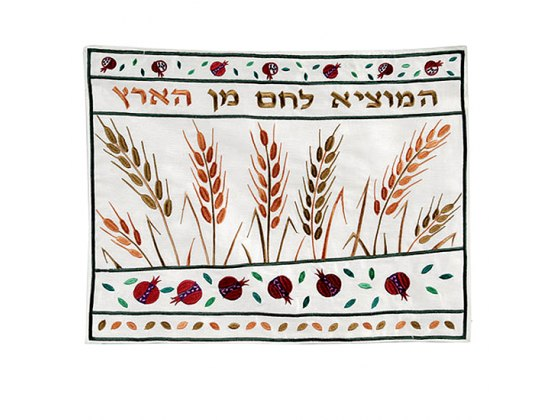 Yair Emanuel Machine Embroidered Challah Cover