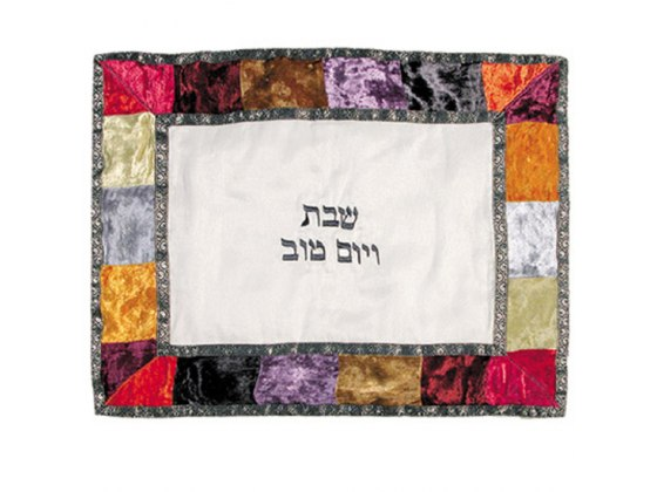 Yair Emanuel Organza & Velvet Challah Cover