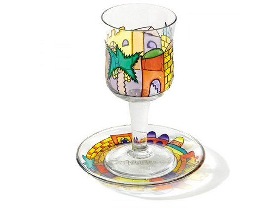 Yair Emanuel Painted Glass Kiddush Goblet & Saucer - Jerusalem