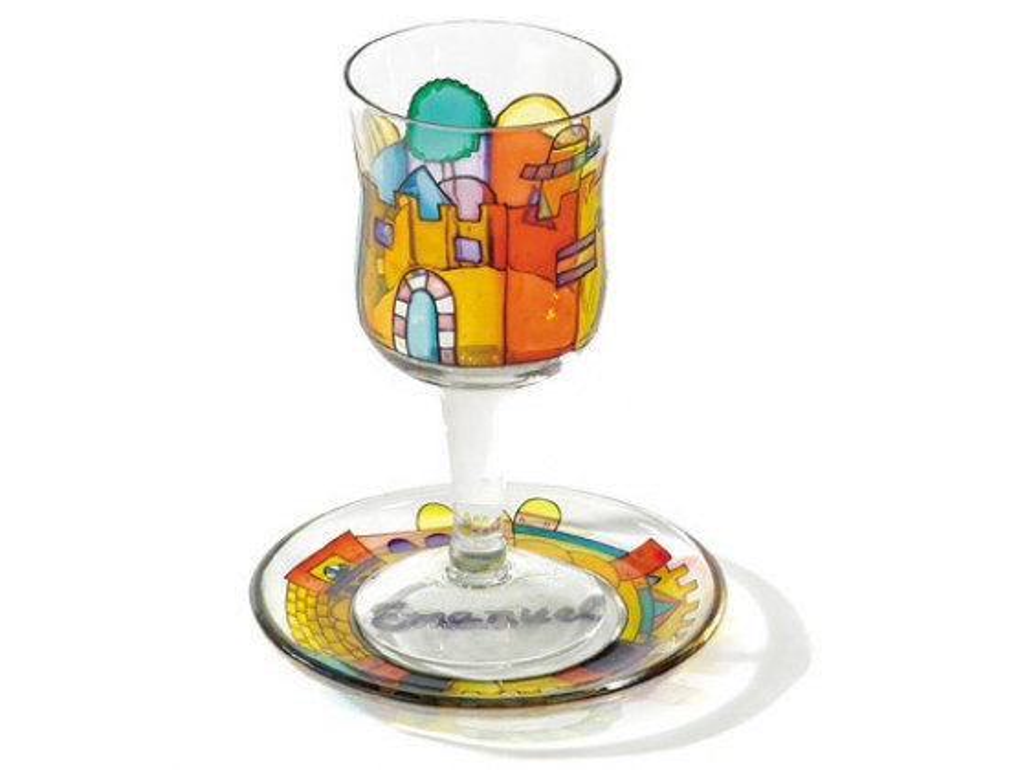 Yair Emanuel Painted Glass Lion Gate Jerusalem, Kiddush Cup