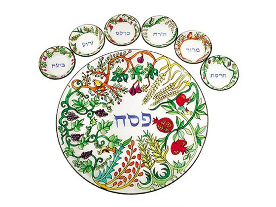 Yair Emanuel Painted Glass Passover Seder Plate