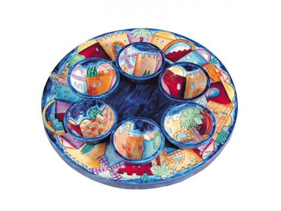 Jerusalem Seder Plate by Yair Emanuel Judaica