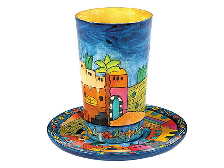 Yair Emanuel Painted Wood Kiddush Cup & Saucer - Jerusalem