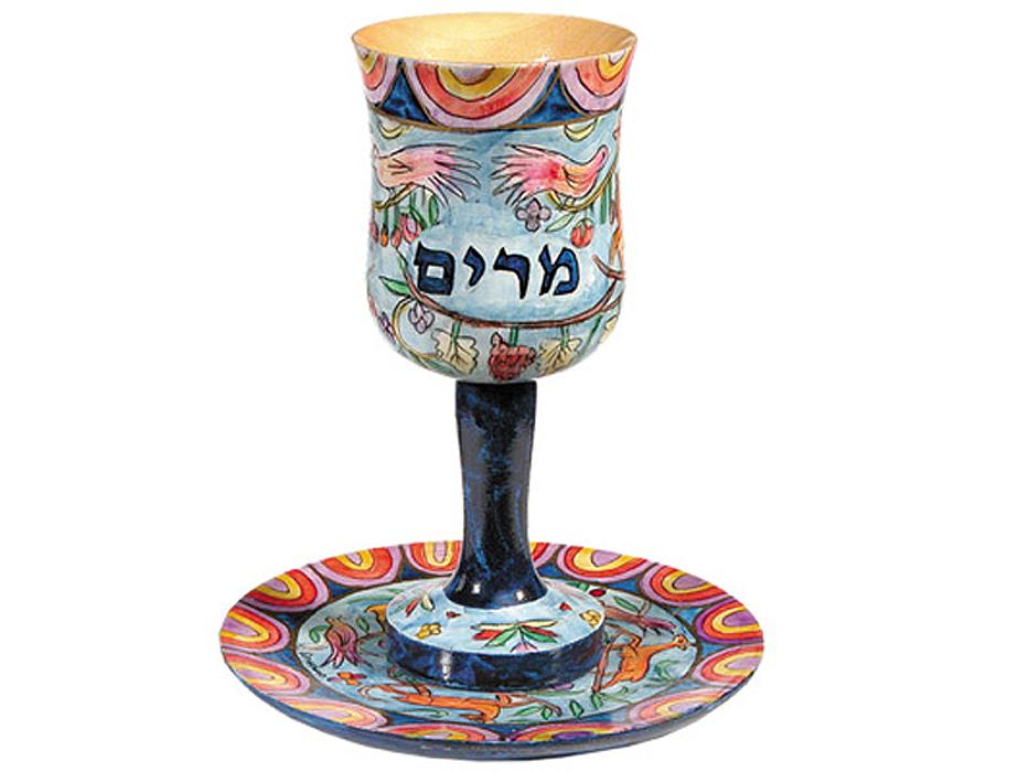 Yair Emanuel Painted Wood Miriam Cup & Saucer - Oriental