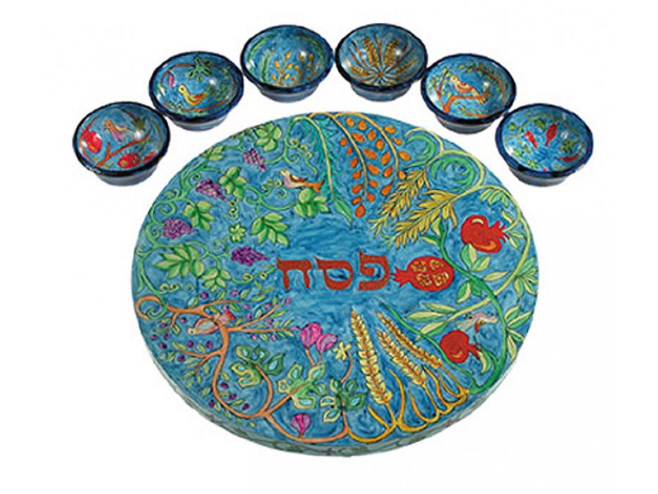 Yair Emanuel Painted Wood Passover Seder Plate Seven Species