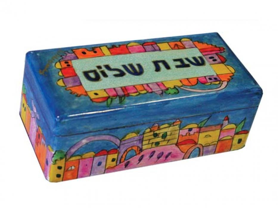 Yair Emanuel Shabbat Travel Candlestick Box Shabbat Shalom