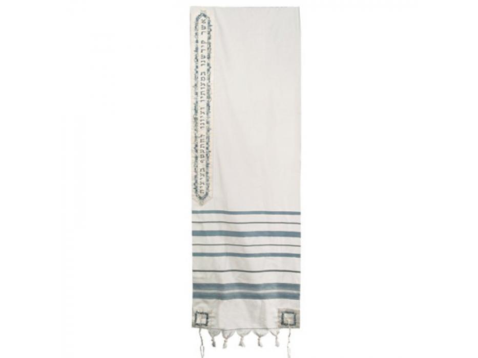 Yair Emanuel Wool with  Sea Green Stripes, Tallit - Jerusalem Design