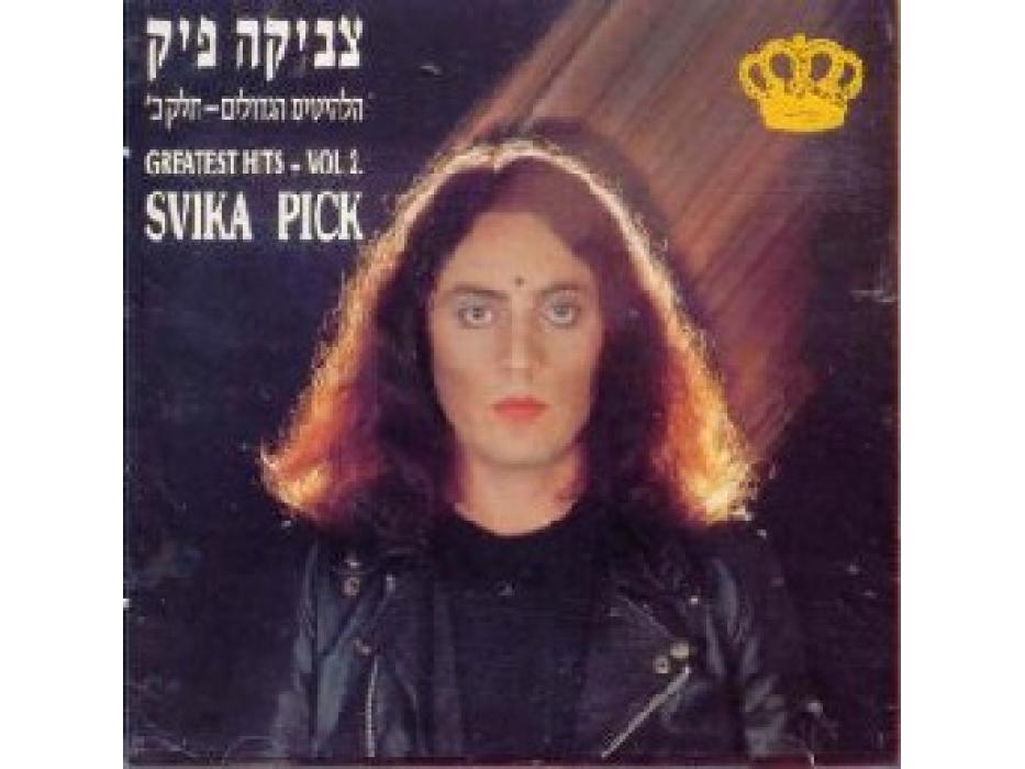 Zvika Pik - Greatest Hits Vol 2